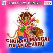 Raur Dhamwa Me Dhaniya Herail Ye Maiya Song