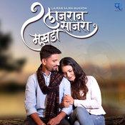 Lajran Sajra Mukhda Song