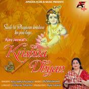 Krishna Dhyan Song