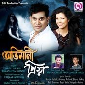 Abhimani Priya Song