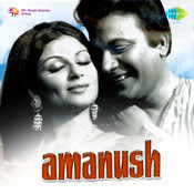 Amanush Songs
