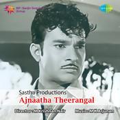 Agantha Theerangal Songs