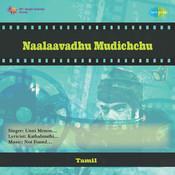 Naalaavadhu Mudichchu T V Serial Songs