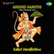 Kalluri Muralikrishna - Anduko Maruthi Songs
