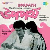 Upapath Songs