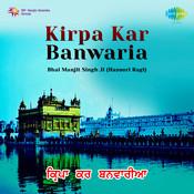 Kirpa Kar Banwaria Songs