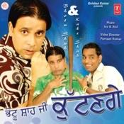 Bhotu Shah Ji Kuttan Ge Songs