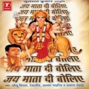 Jai Mata Di Boliye (Dhun) Songs
