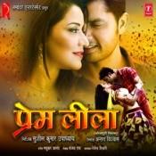 Prem Leela Songs