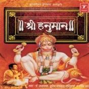 Shree Hanuman Songs
