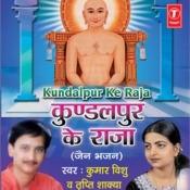 Kundalpur Ke Raja Songs