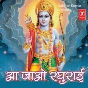 Aa Jaao Raghuraee Songs