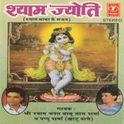 Shyam Jyoti Songs