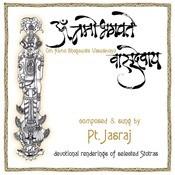Om Namo Bhagwate Vasudevaya Songs
