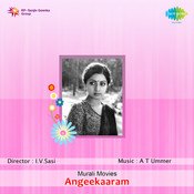 Angeekaram Songs