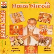 Bhajan Aarti Songs