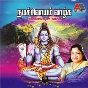 Namachivayam Vazka Songs