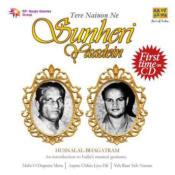 Chupchup Khade Ho Zaroor Koi Baat Hai Song