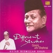 Different Strokes - Ustad Bismillah Khan Songs