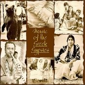 Music Of The Greek Gypsies Songs