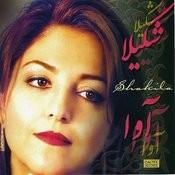 Morghe Sahar Song