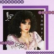 Darvishan - Persian Music Songs