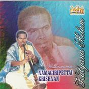 Kalyana Melam - Namagiripettai Krishnan Songs