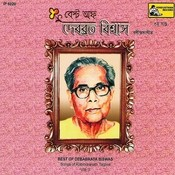 Best Of Debabrata Biswas - Vol - 3 Songs