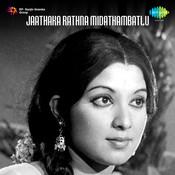 Jathakaantha Midathamboltu Songs