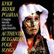 Authentic Bulgarian Folk Songs Songs