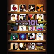 Yin Le Da Quan 101 (6CD) Songs