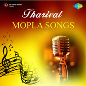 Tharival Mapla Songs Songs