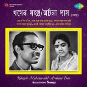 Khagen Mahanto Songs
