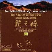 Dragon Whisper Songs