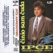 Cinio Sam Cuda Songs