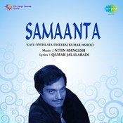 Samanta Songs