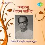 Subinoy Roy Jagater Ananda Jaggye Songs