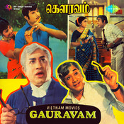 Gouravam Tml Songs