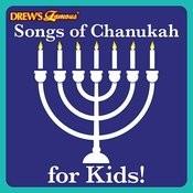 Songs Of Chanukah For Kids! Songs