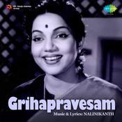 Gruhapravesam Songs