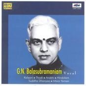 G N Balasubramantam Songs