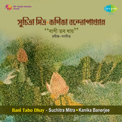 Bani Tabo Dhay Suchitra Mitra Kanika Banerjee Songs