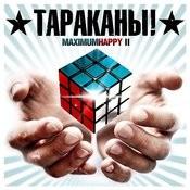 Maximumhappy II Songs