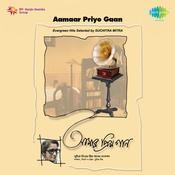 Aamaar Priyo Gaan - Suchita Mitra Vol 2 Songs