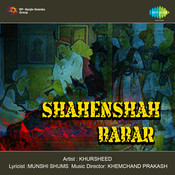 Mohabbat Mein Sara Jahan Song