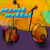 panak makkal mp3 songs