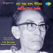 Barne Gandhe Chande Gitite Songs