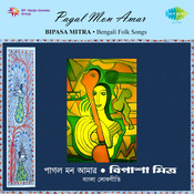 Pagal Mon Amar - Folk Songs By Bipasa Mitra Songs