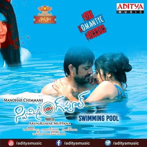 Swimming Pool Songs Download Swimming Pool Mp3 Telugu Songs Online Free On