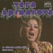 Za Všechno Může Déšť.... (1969-1990) Songs